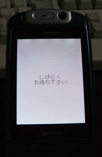 060724_0007