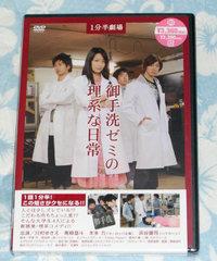 Kawamura_yukie55