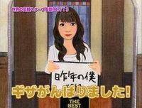 Nakagawa_syouko08b
