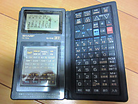 Pa7500