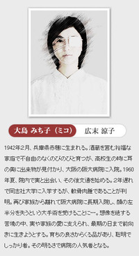 Aitoshiwomitsumete02