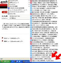 asahi060310
