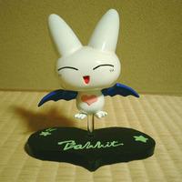 babit1
