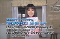 Fukuda_mayuko04