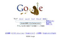Google060522