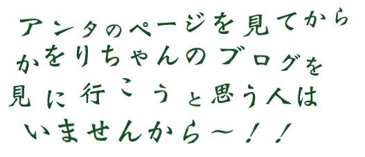 hatayo-ku01