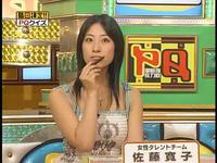 hiroko_050917_02