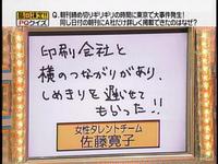 hiroko_050917_05
