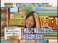 hiroko_050917_08