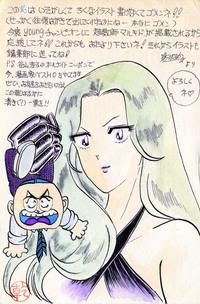 inui_haruka02