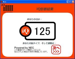iq200503