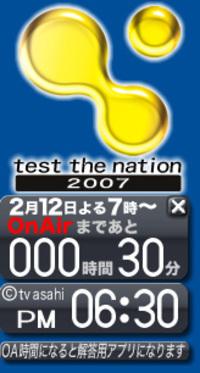 Iq2007_02
