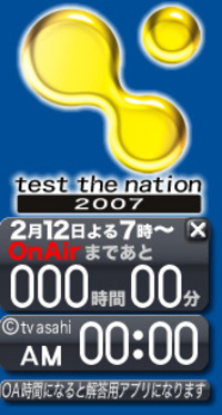 Iq2007_03