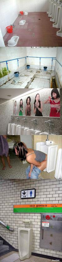 Kan_toilet02