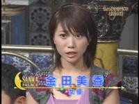 kaneda_mika01