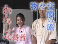 Kawamura_yukie16