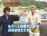 Kawamura_yukie18