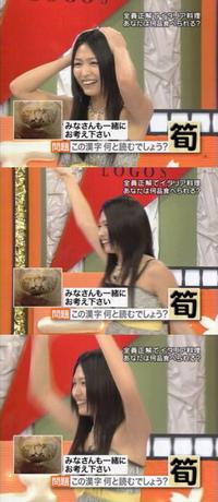 Kawamura_yukie29