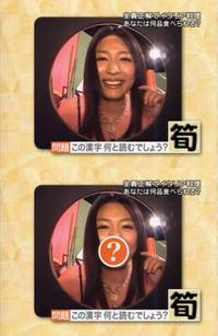 Kawamura_yukie35
