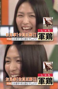Kawamura_yukie40