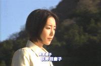Kimura_tae03