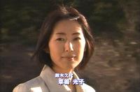 Kimura_tae04