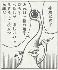 Kiseijyuu01