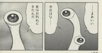 Kiseijyuu02