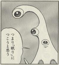 Kiseijyuu03