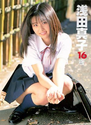 kumakiri_asami01