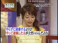 manabe_bak01