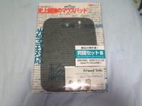 mousepad01