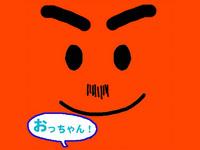 nachan_o