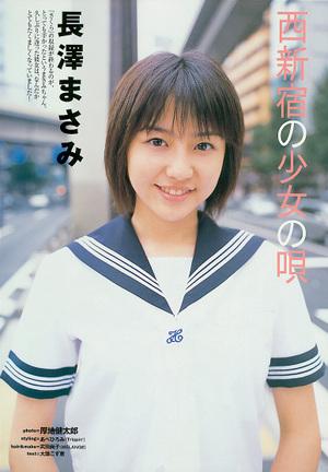 Nagasawa_masami01