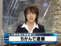 News060923_02