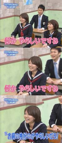 Oohashi_miho01