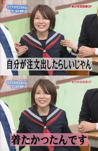 Oohashi_miho02