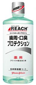 reach01