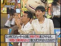 saeko_050827_0702