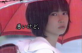 shida_mirai02