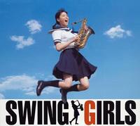 swing_girls_title