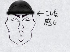train_ganseki2