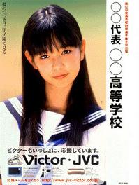 victor2000airi