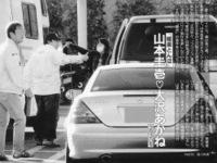 Yamamoto_keiichi01