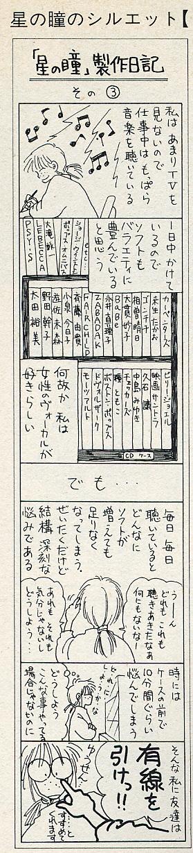 yusen01