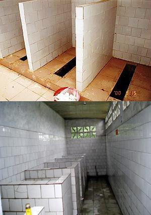 China_toilet01