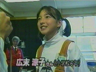 Hirosue_ryouko07