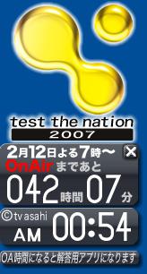 Iq2007_01