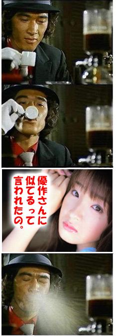Oosawa_akane04